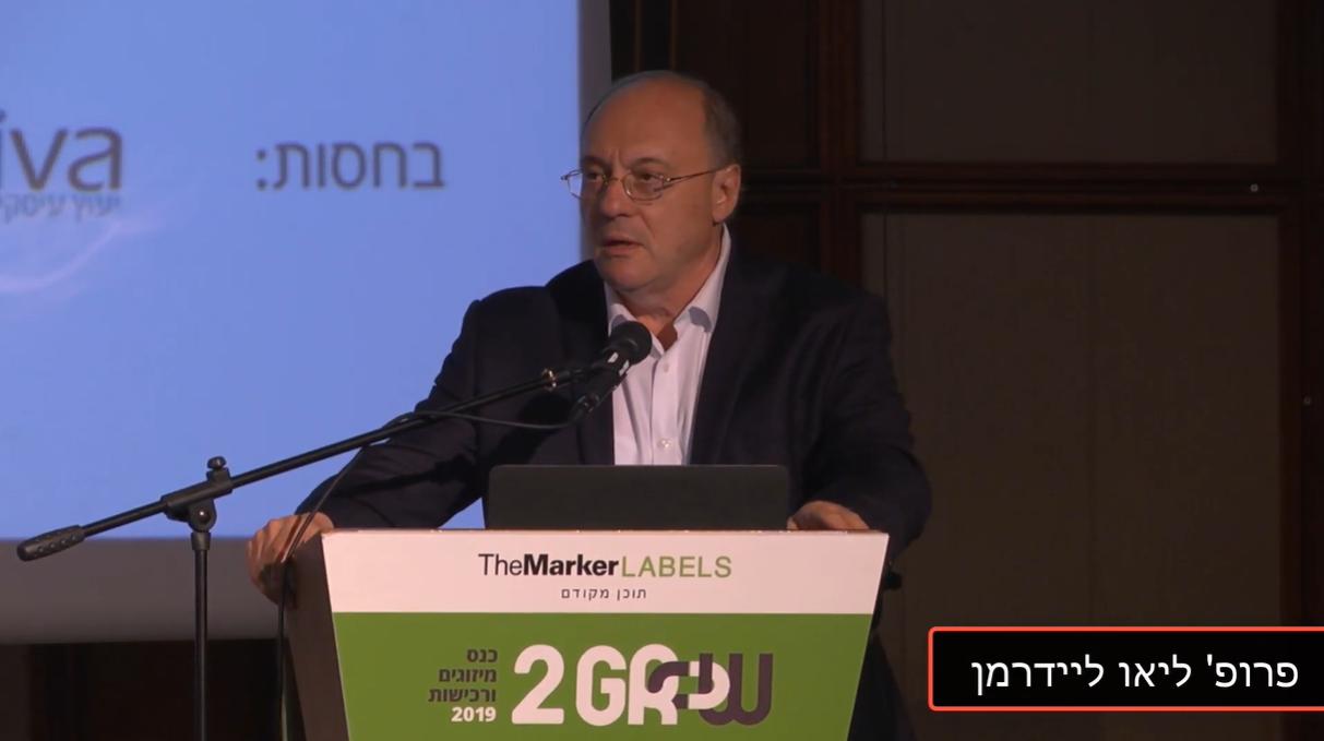 """פרופ' ליידרמן בכנס מיזוגים ורכישות 2019: """"הגלובליזציה הכלכלית הוחלפה בלאומנות ובפופוליזם"""""""